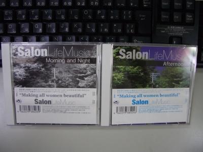 SalonLifeMusic